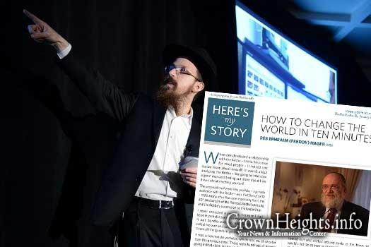 itzhak and rabbi story