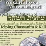 PSA: Support KSCVK, Give Machtzis Hashekel
