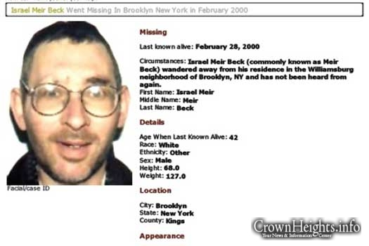 Missing Person Flyer. Doc.#14031984: Missing Person Template