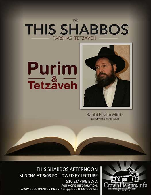 Shabbos at the Besht: Purim and Tetzaveh