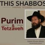 Shabbos at the Besht: Purim and Tetzaveh