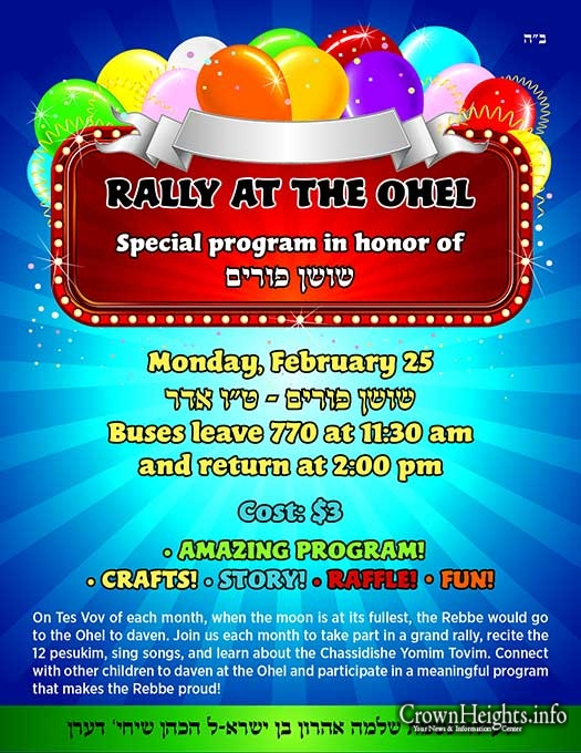 Shushan Purim: Rally at the Ohel