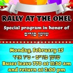 Shushan Purim: Rally at the Ohel