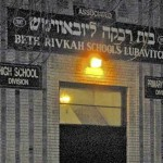 Beis Rivkah Crown St. to Resume Classes After Sewer Backup
