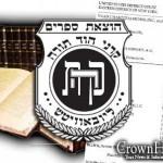 Judge Rules Against Merkos on Logo Infringement