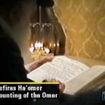 Weekly Living Torah: Sefiras HaOmer