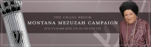 brook-mezuzah