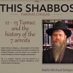 This Shabbos at the Besht: Yud Beis Tammuz