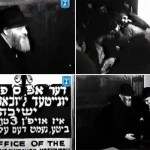 Video: The Rebbe and the President