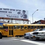 Huge Billboard Targets Failings of Orthodox Jewish Schools
