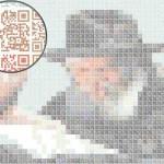 Artist Creates Rebbe Portrait of QR Codes
