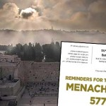 Laws and Customs: The Fast of Tisha Ba'av