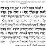 Please Say Tehillim for………