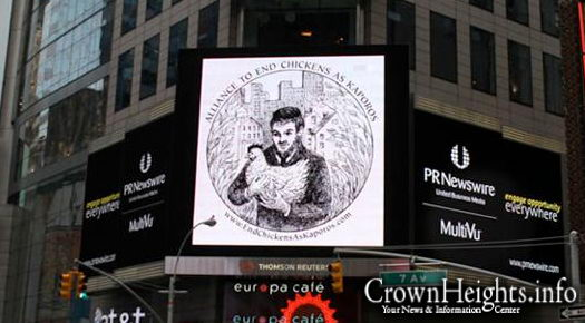A Manhattan billboard by the Alliance to End Chickens as Kaporos.