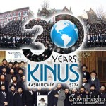 30 Years: The Army of Shluchim Is Larger Than Ever!