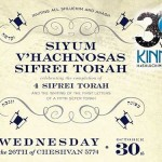 Siyum of 4 Sifrei Torah to Open Kinus Hashluchim!