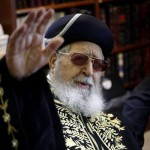 Shas Spiritual Leader Rabbi Ovadia Yosef Passes Away