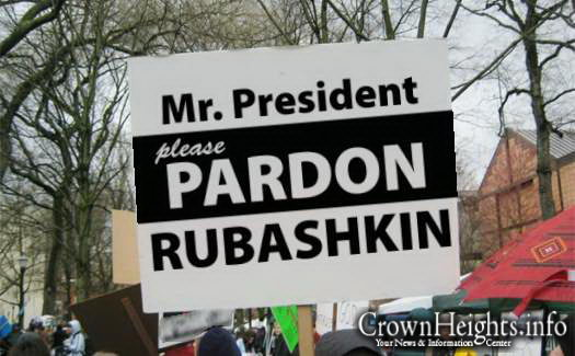 rubashkin sign (2)