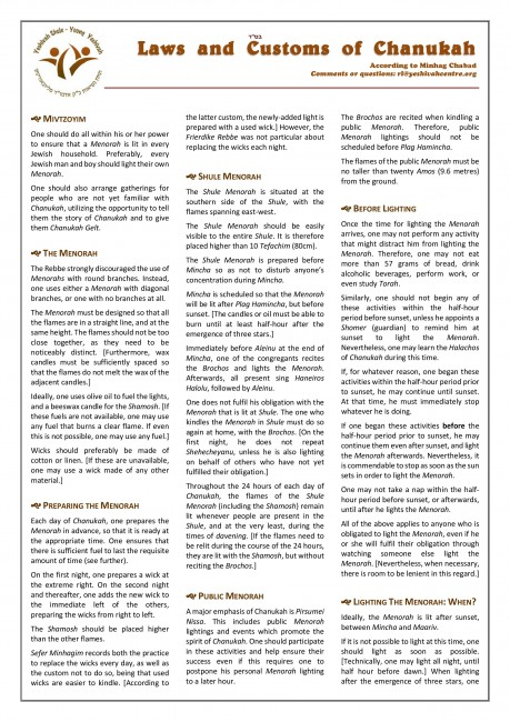 Chanukah-page-001