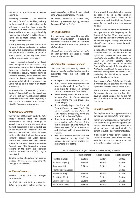 Chanukah-page-004