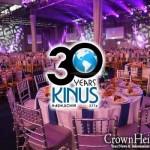 Live Blog: Kinus Hashluchim 5774 Updates