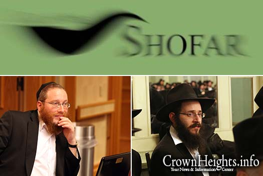shofar-fired-teachers-
