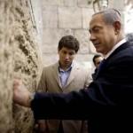 Netanyahu Invites Orthodox Parties for Coalition Talks