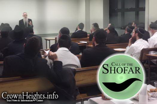 Rabbi Rafael Aron addresses educators in Oholei Torah regarding Call of the Shofar.