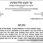 Vaad Rabonei Lubavitch Prohibits Attending COTS