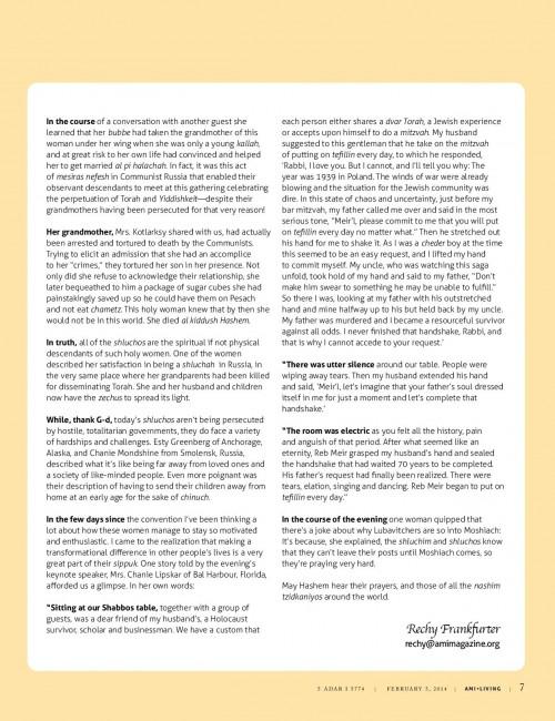 06-07_liv155_rechys_letter1-page-002