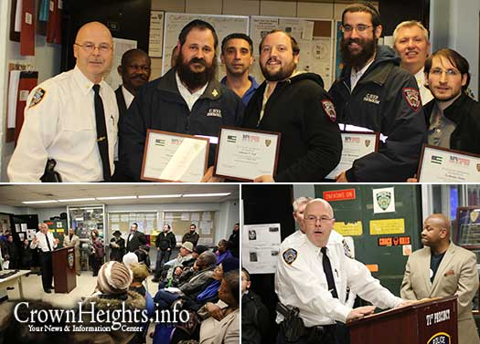 shomrim-honord-lead