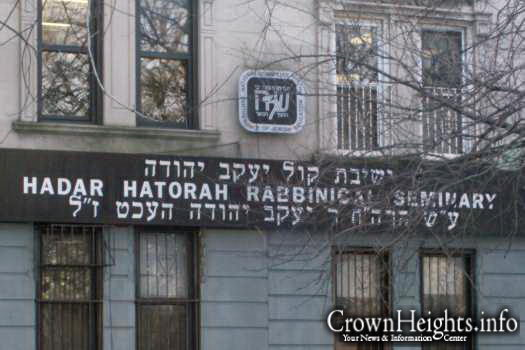 Hadar_Hatorah (2)
