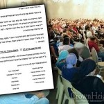 Rabbonim Come Out in Support of the Rosh