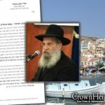 Chabad Rabbi Decries 'Pesach Vacationing'