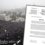 Crown Heights Badatz Calls on Community to Join Protest Against IDF Draft
