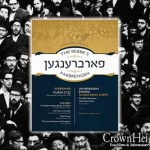Tonight: Watch a Farbrengen of the Rebbe