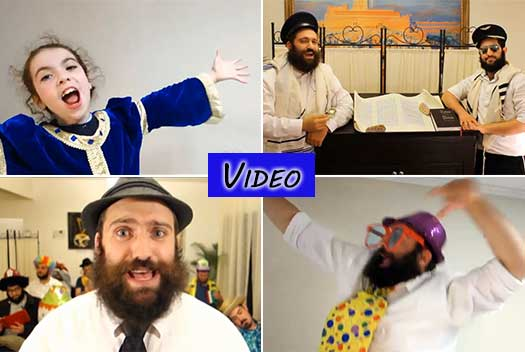 purim-thought-vid