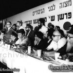 From Days Gone By: Bar Mitzvah for Children of Heroes