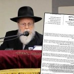 In Light of Recent Incidents, Rabbi Osdoba Clarifies: 'Beware of Counterfeit Kashrus'