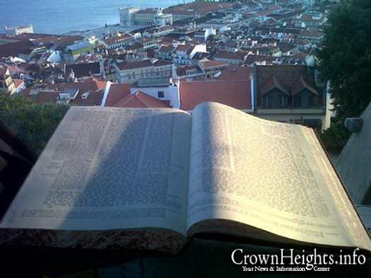 Yeshivah night in Portugal offers an evening of study, as well as a spectacular view.