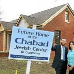New Chabad House Under Construction in Michigan