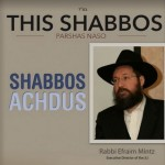 Shabbos at the Besht: Shabbos Achdus
