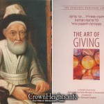 Kehot Releases <i>The Art of Giving</i>