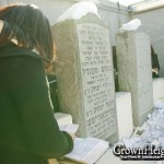 Wednesday: Bikur Cholim Bus to the Ohel