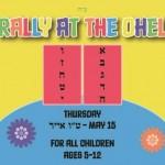 Thursday: Rally at the Ohel
