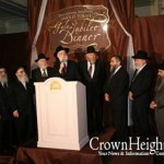Oholei Torah Appoints New Board of Directors