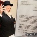 Chabad Rov Decries Lack of Tznius on Lag Ba'omer