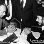 From Days Gone By: Peres Learns B'Chavrusa