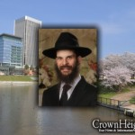New Shluchim to Virginia