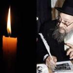 Boruch Dayan Hoemes: Rabbi Eliezer Zirkind, 83, OBM